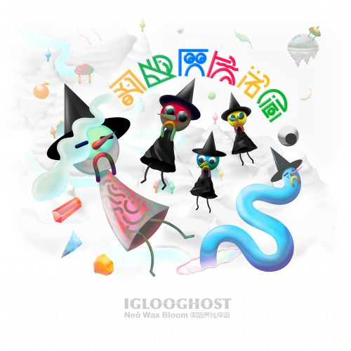 Neō Wax Bloom - Iglooghost