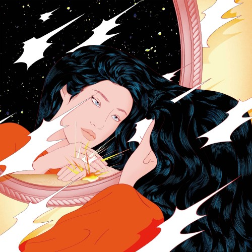 Once - Peggy Gou