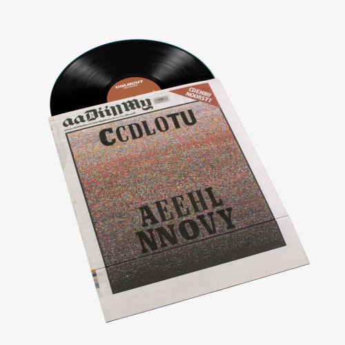 Only Heaven - Coldcut